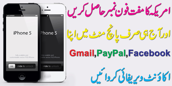 GET Free US Phone Number in 5 Minutes | USAcommunity